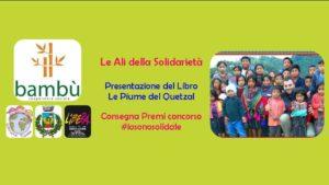 """Presentazione Libro """"Le piume del Quetzal"""" @ Aula Consiliare del comune San Sebastiano al Vesuvio"""